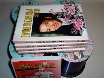 Mister Chan's DVD-Video produced by Triple Eight Productions